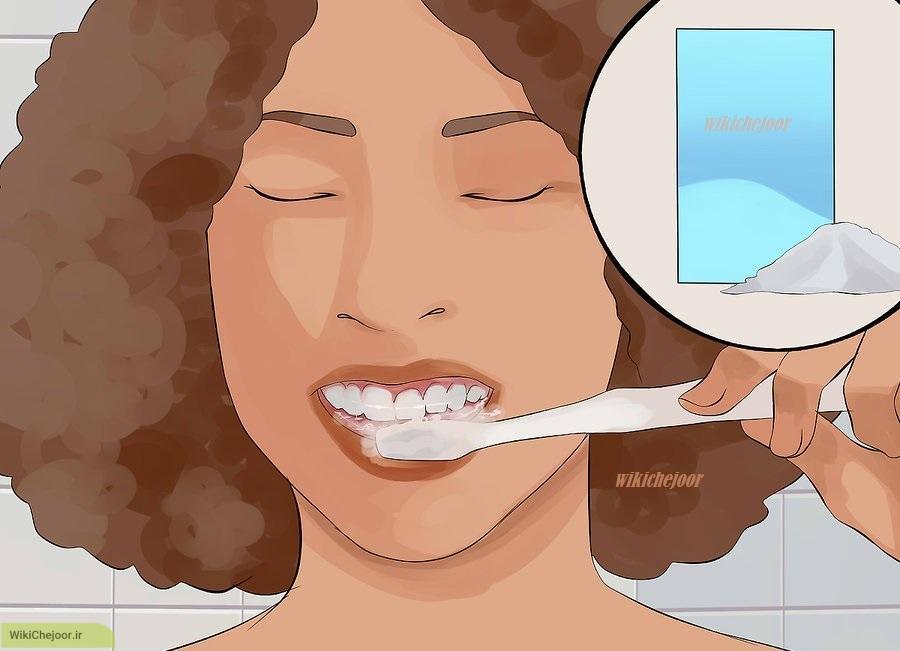 چگونه دندان های خود را با مواد طبیعی تمیز نگه داریم؟