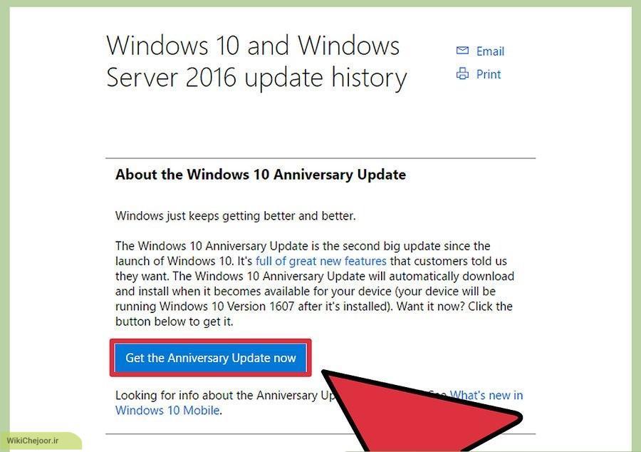 استفاده از ویندوز 10