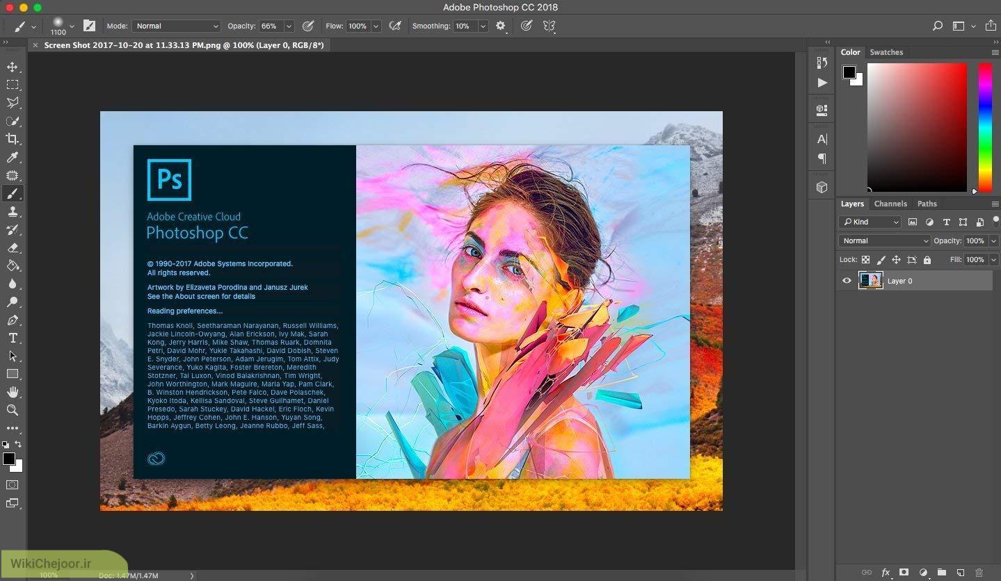 آموزش تصویری نصب و منو های Adobe Photoshap cc 2018 (فتوشاپ) ۱