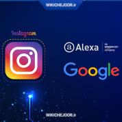 چگونه ربات گوگل و الکسا،اینستاگرام را دور بزنیم و بازدید سایت را افزایش بدیم؟