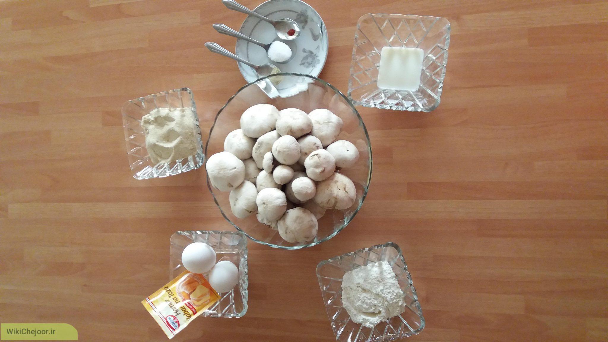 قارچ سوخاری و سیب زمینی رستورانی