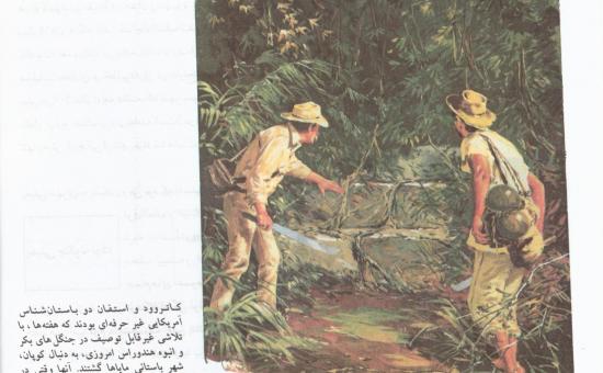 آیا میدانید فرهنگ مایایی در چه زمانی پدید آمد؟