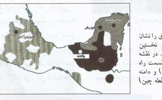 آیا میدانید چرا فرهنگ مایا از میان رفت؟