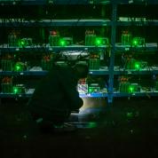 آشنایی با جدیدترین و باصرفه ترین دستگاه استخراج بیت کوین