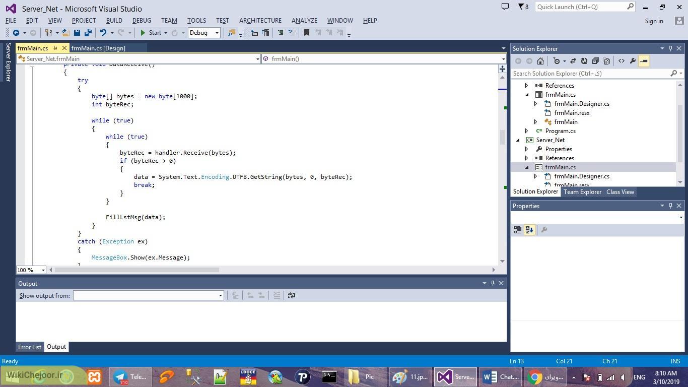 بررسی کد های سمت سرور