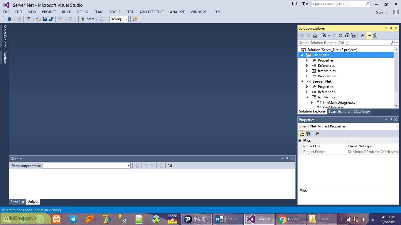 نحوه اجرا  همزمان دو پروژه در Microsoft Visual Studio