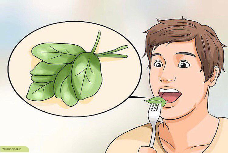 تغذیه سالم داشته باشید