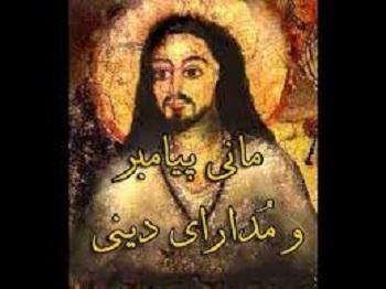 آیا میدانید نقاشی که خود را آورنده دینی جدید میدانست که بود؟