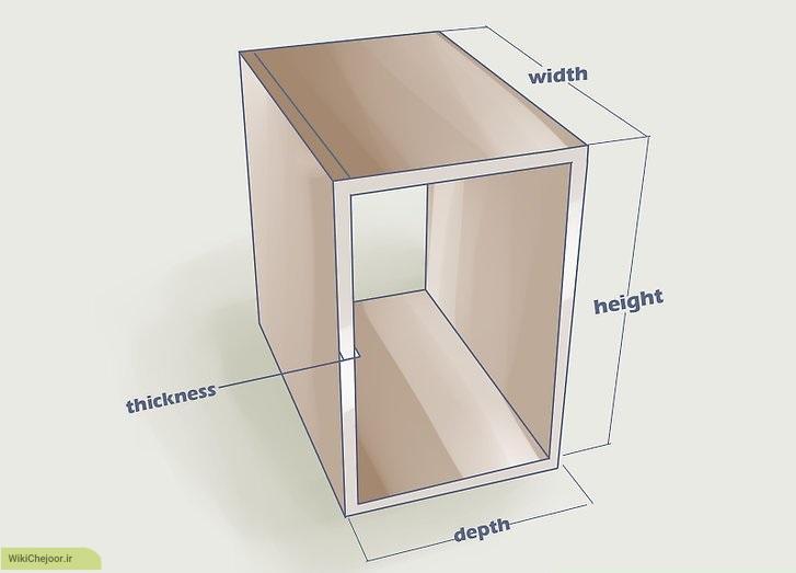 ساخت حجم داخلی جعبه