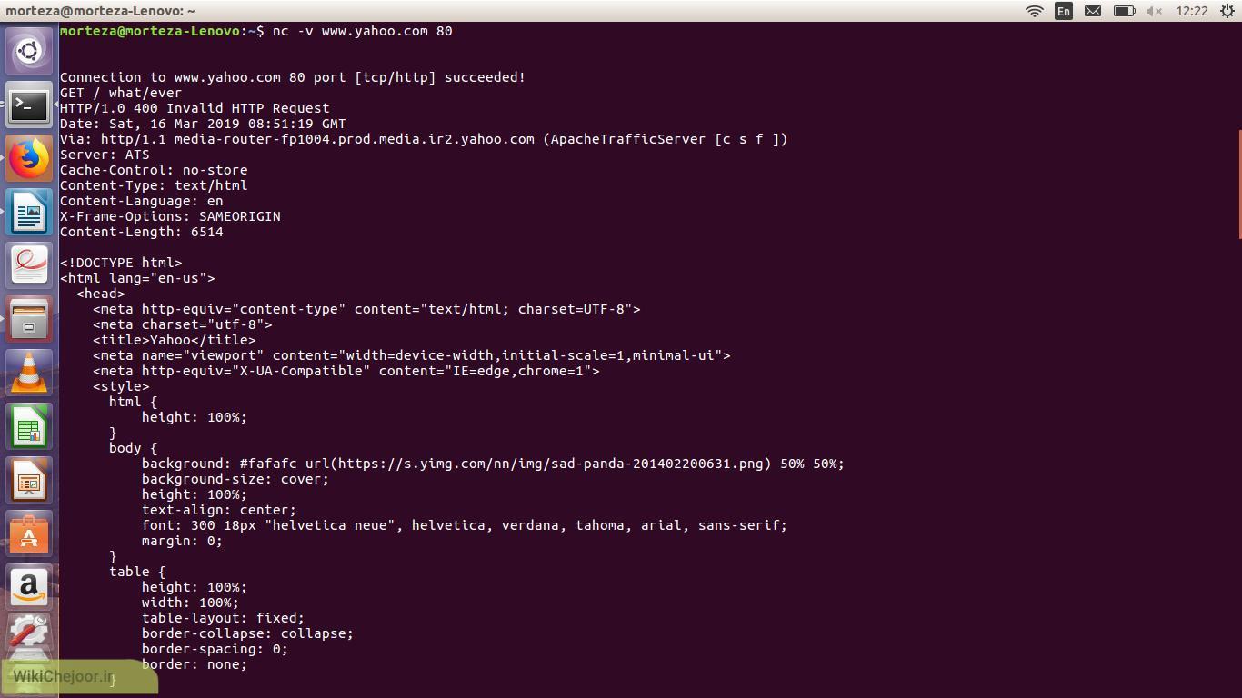 تست امنیت سرور توسط ترمینال لینوکس