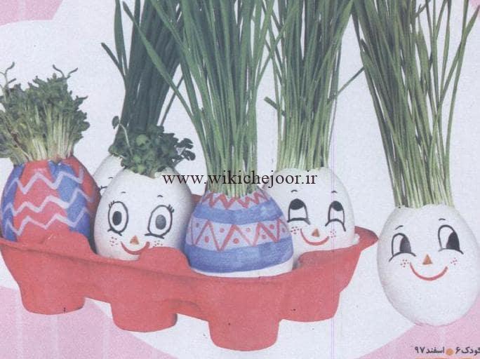 سبزه تخم مرغی