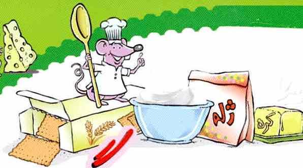 مواد لازم برای کیک پنیری گردویی