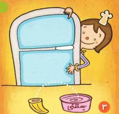 طرز تهیه بستنی موزی