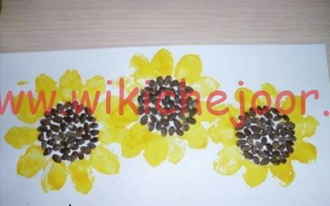 استفاده از تخمه آفتابگردان در نقاشی