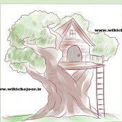 چگونه یک خانه درختی رسم کنیم؟