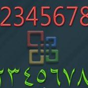چگونه در نرم افزار ورد عدد لاتین را به فارسی تبدیل کینم؟