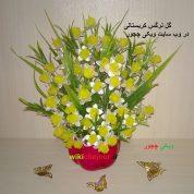 چگونه گل نرگس کریستالی زیبایی درست کنیم؟
