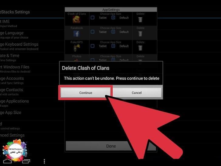 استفاده از تنظیمات BlueStacks
