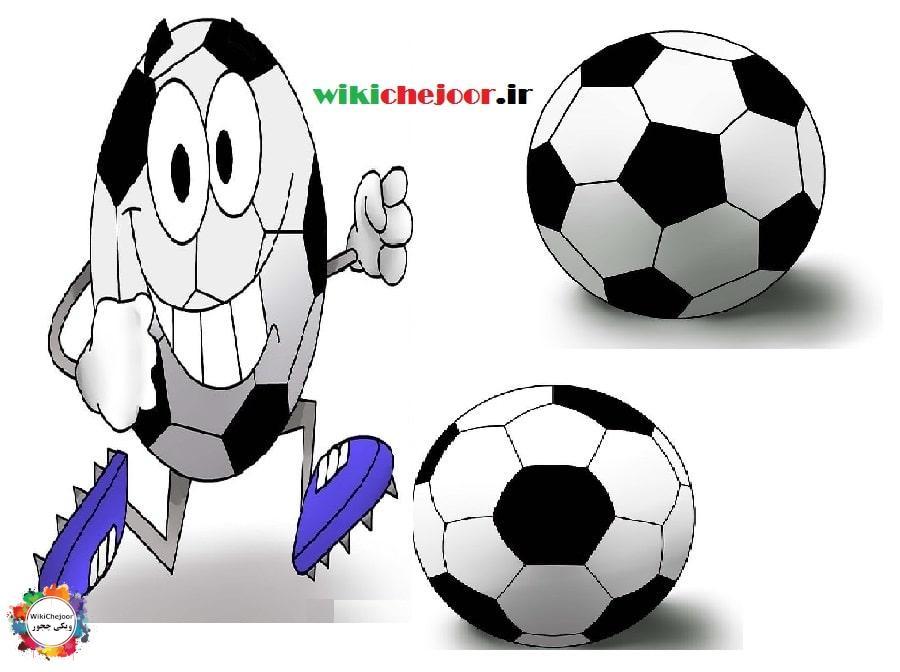 چگونه توپ فوتبال نقاشی کنیم؟