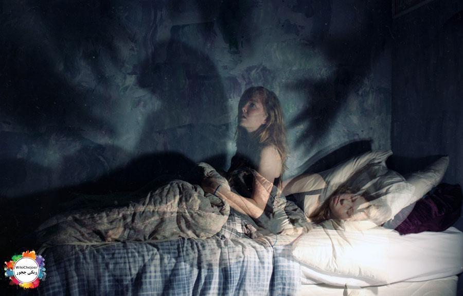دنیای خواب