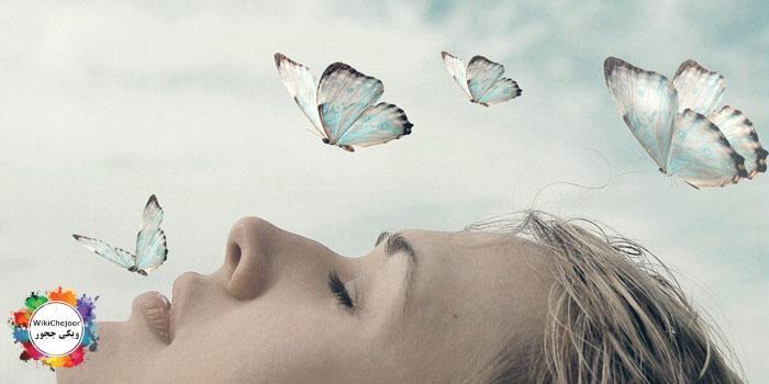 چگونه رویای صادقه را از خواب های آشفته تشخیص دهیم؟