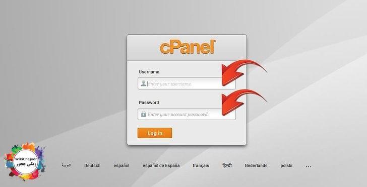چگونه پست الکترونیکی خود را در cPanel تنظیم کنیم ؟