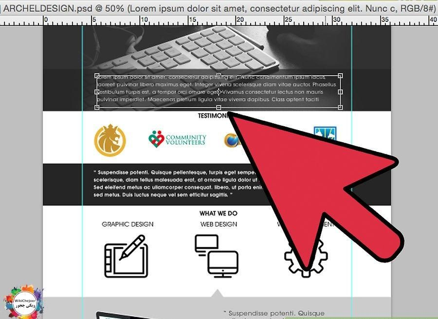 how-to-design-a-graphical-user-interface