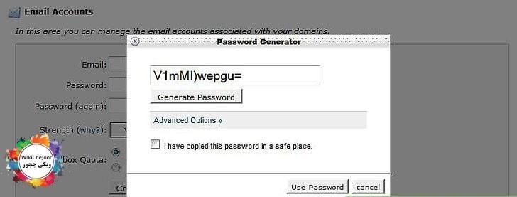 تنظیمات پست الکترونیک