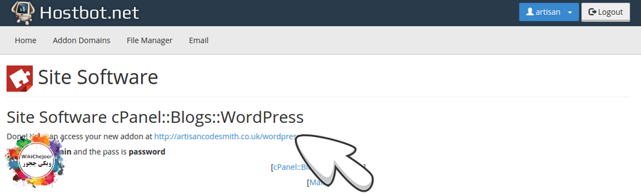 چگونه  وب سایت وردپرس یا وبلاگ را با استفاده از کنترل پنل ایجاد کنیم؟
