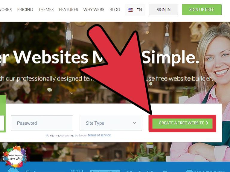 وب سایت تجاری | چگونه  یک وب سایت تجاری ایجاد کنیم؟