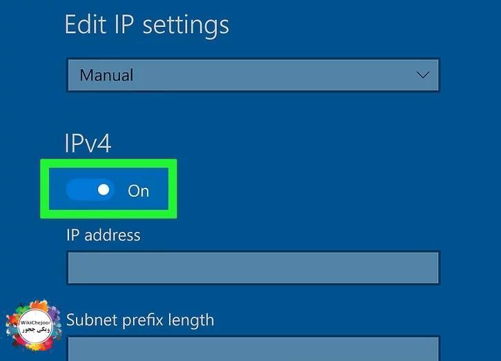 تغییر دستی IP