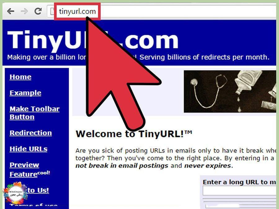 استفاده از TinyURL