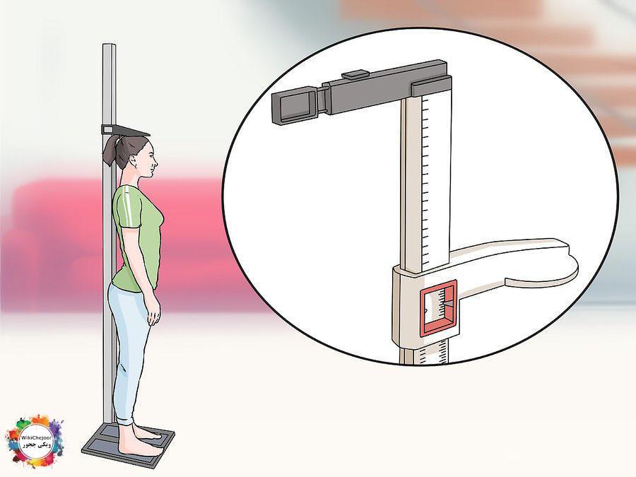 چگونه قد را اندازه گیری کنیم؟