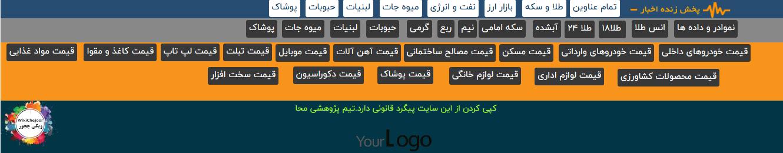 مراحل ایجادfooter سایت به کمک فتوشاپ (طراحیfooter  )
