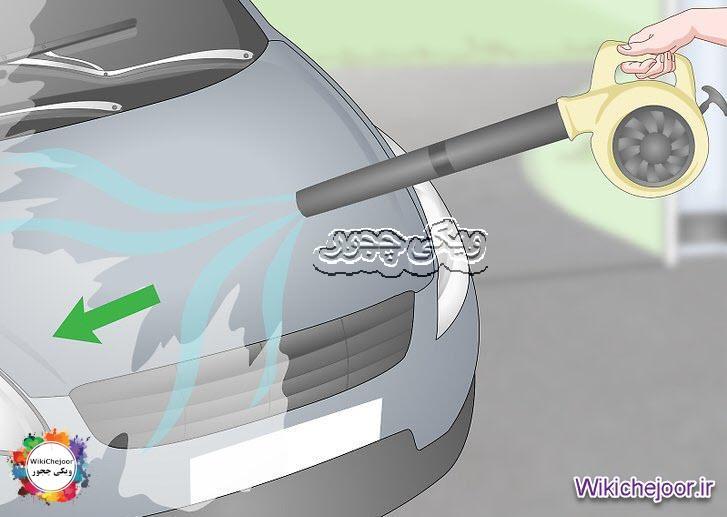 ماشین خود را با هوای تحت فشار خشک کنید