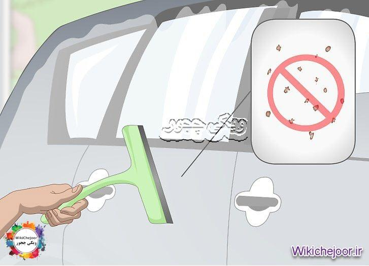 استفاده از شیشه پاک کن