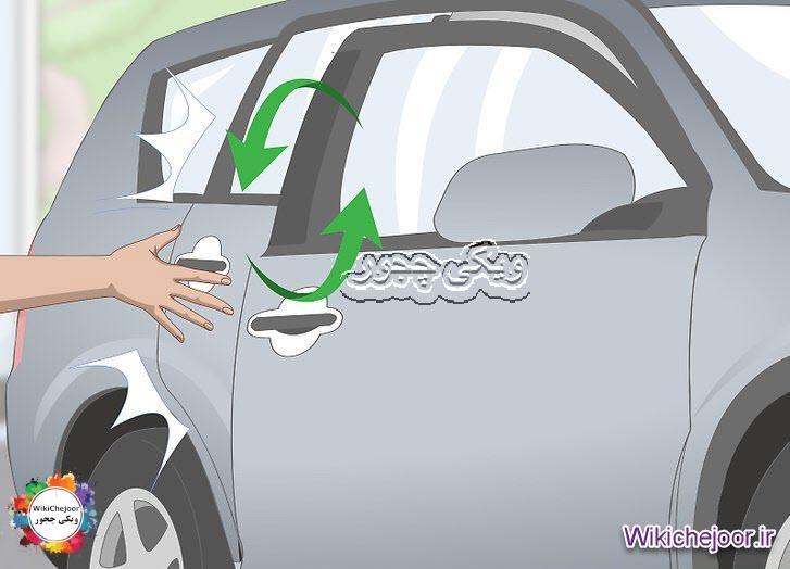شستشو کاپوت اتومبیل