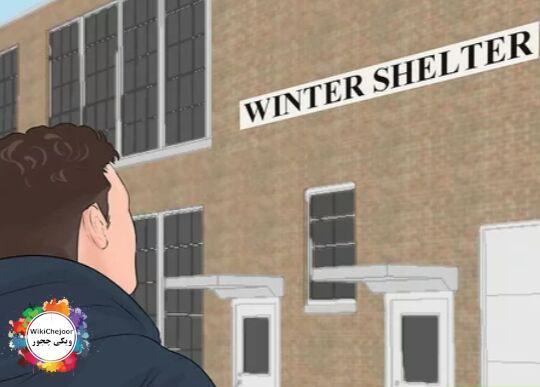 اگر بی خانمان باشید چگونه در شبهای سرد  زمستان گرم بمانید؟