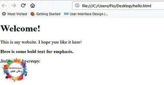 نحوه ایجاد یک صفحه وب ساده با استفاده از Notepad