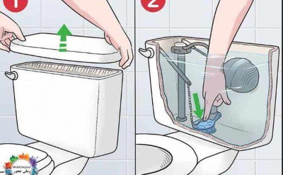 چگونه گرفتگی توالت فرنگی را برطرف کنیم؟