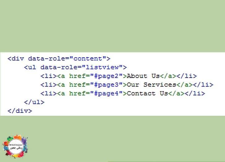 روش طراحی وب سایت مخصوص گوشی های همراه