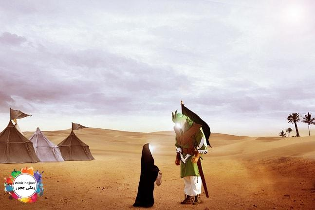 نوحه سرایی سید الشهدا (شهادت حضرت ابوالفضل)