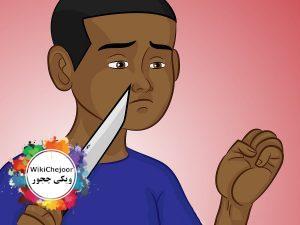 آموزش شناسایی کودک که در اثر یک رویداد آسیب دیده یا نه