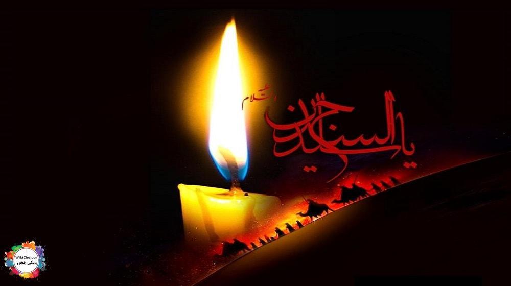 مدیحه سرایی ایثار آقا امام حسین علیه السلام