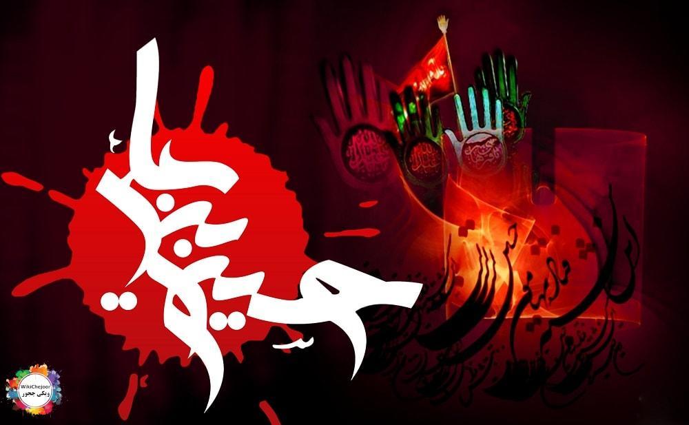 توصیف جمال حضرت امام حسین علیه السلام