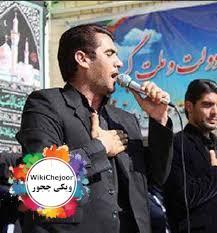 نوا های دلنشین فارسی