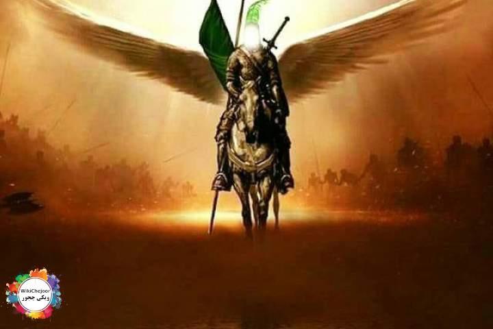 جلالت عباسیه