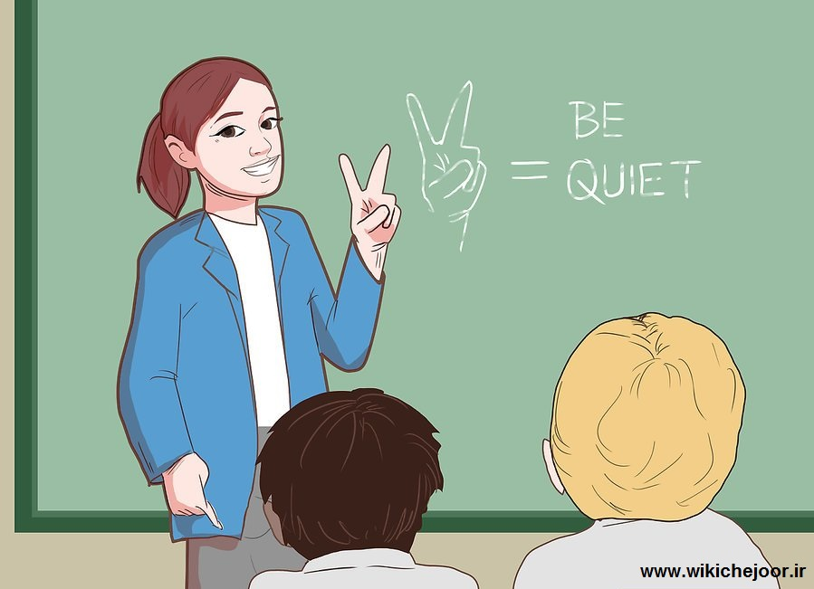 How to Quiet a Classroom