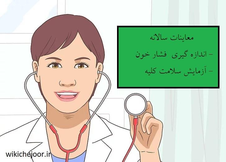 مدیریت بیماری های مرتبط با بروز گرفتگی شریان کلیه