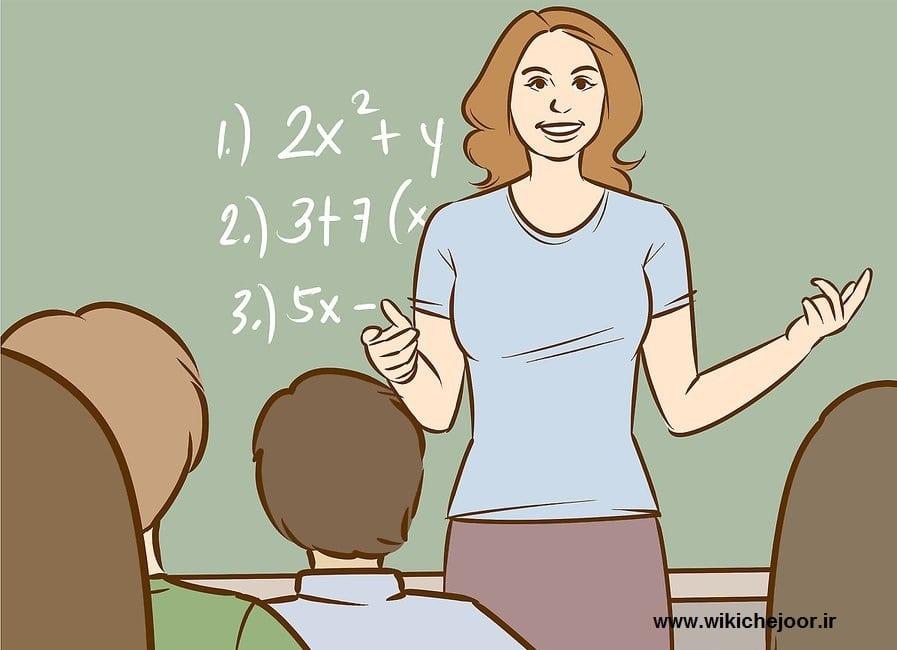 چگونه معلم شویم؟
